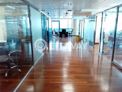 Huge and Fully Furnished Office with a Large Terrace
