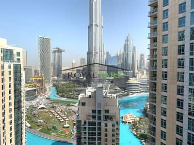 BURJ and FOUNTAIN VIEW 3BR with Maids Room In Burj Residences