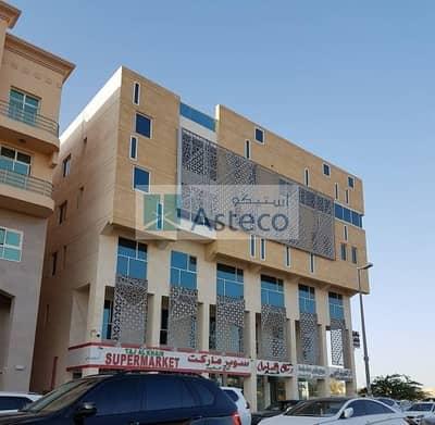 New Building in new Sarouj