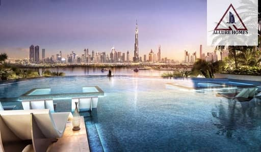 1 Bedroom Flat for Sale in The Lagoons, Dubai - 3 YRS POST HANDOVER WITH 50% OFF REGISTRATION FEES