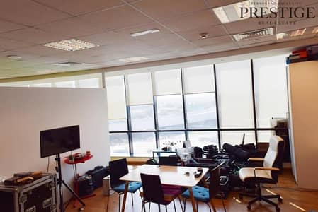 Ready Office | Sale International Business Tower