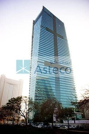 Fitted Office on sheikh zayed rd in Sama Tower near metro