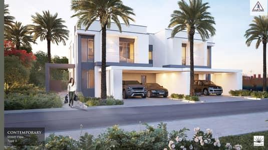 فیلا  للبيع في دبي هيلز استيت، دبي - The Cheapest Villa from Emaar in Dubai Hills /4 Years post Handover/ DLD waiver/ No Commission