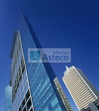 2 Bedroom Flat for Sale in World Trade Centre, Dubai - Superb 2 br apt