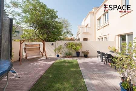 Excellent Condition - Beautiful Landscaped Garden