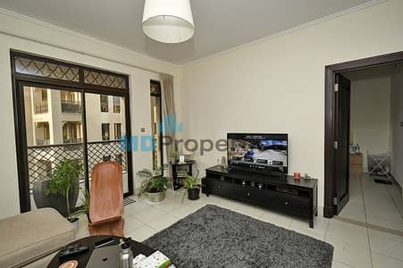 1 Bedroom Apartment for Sale in Old Town, Dubai - Stunning 1 Bedrooms apartment for sale