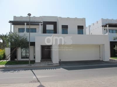 6 Bedroom Villa for Sale in Al Bateen, Abu Dhabi - Luxurious modern 6BR villa in Bateen with private pool available for sale