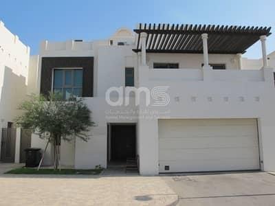 4 Bedroom Villa for Sale in Al Bateen, Abu Dhabi - Custom Designed