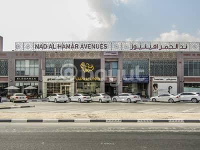 Shop for Rent in Nad Al Hamar, Dubai - For Rent Retail Shops and Showrooms in Nad Al Hamar