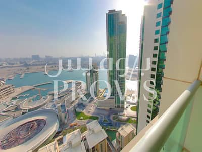 3 Payments for 2 Bed Apt in Al Maha Tower