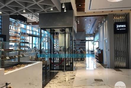 Kiosk available in Astonishing Mall