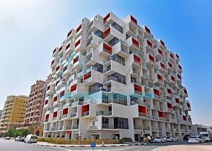 2 Bedroom Flat for Sale in Dubai Silicon Oasis, Dubai - Duplex 2 BR | Binghatti Apartments | DSO