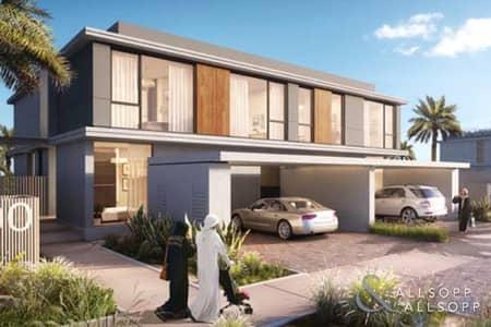 4 Bedroom Villa for Sale in Dubai Hills Estate, Dubai - MOTIVATED SELLER WITH GOLD COURSE VIEWS!