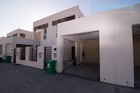 Lowest Price - Flamingo - Mina Al Arab