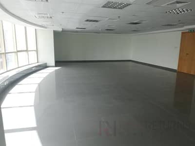 Office for Rent Building near the Metro [EC]