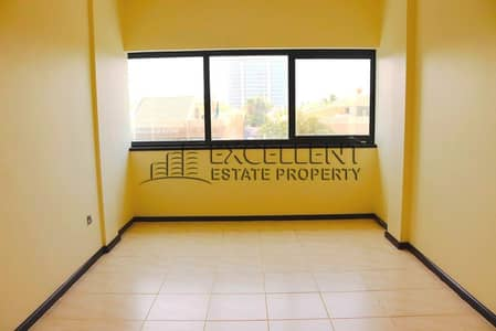 3 Bedroom Apartment for Rent in Corniche Area, Abu Dhabi - One Month Free for 3 BR Flat with Maids Room
