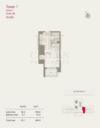 Exclusive Beautiful Studio | Amazing View