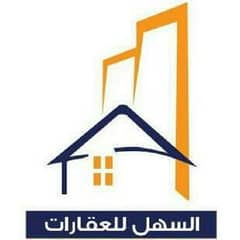 Al Sahl Real Estate
