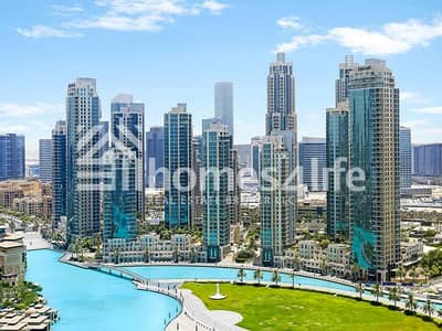 Full Burj Khalifa and Fountain View for 3BR in The Residences