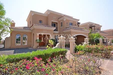 3BR + M Independent Villa | By Emaar
