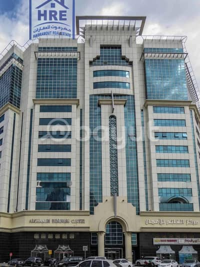 Office for Rent in Sharqan, Sharjah - Alghanim Business Center