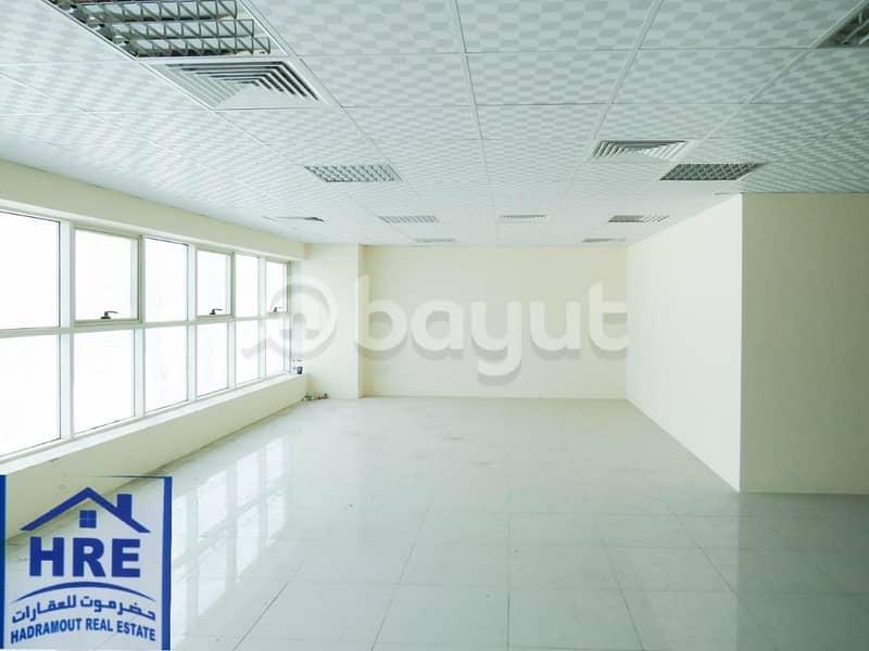 Al-Ghanim Business Center