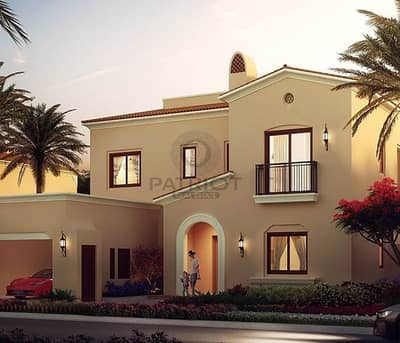 Luxurious 4 BR + Maids Room Villa in Dubailand