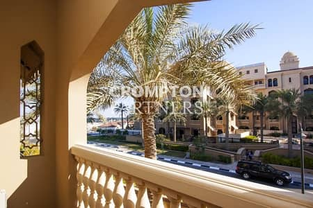 The Only Four Bed Apartment on Saadiyat