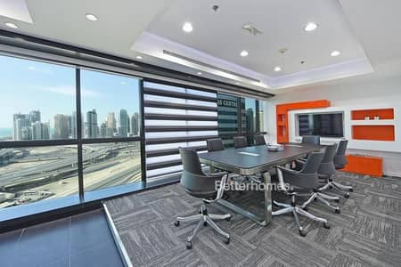 Stunning Head Office | Viewings a Must!