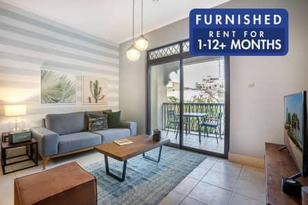شقة 2 غرفة نوم للايجار في المدينة القديمة، دبي - Cozy Stylish Apartment | Fully Furnished