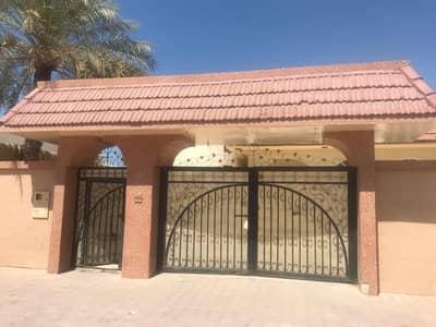 Clean And Cheap Villa In The Al Rawdaha