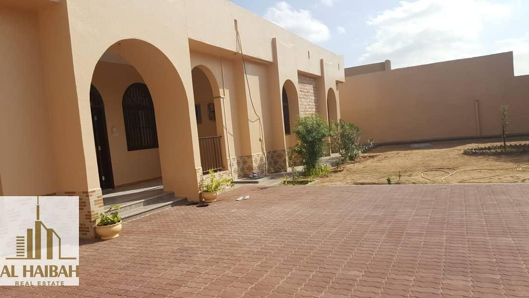 House for sale in Al Khuzama area