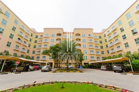 2 Bedroom Flat for Sale in Dubai Investment Park (DIP), Dubai - Best price huge 2 bed apartment in Ritaj