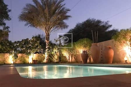 Extended and Upgraded with Private Pool