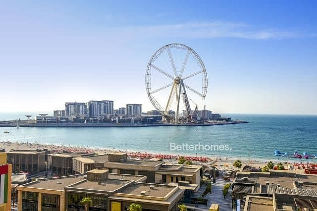 2 Full Sea View 4 Bed with Maids RIMAL