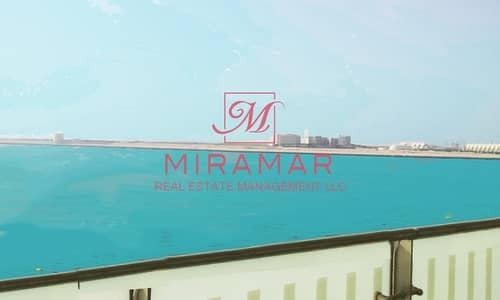 فلیٹ 4 غرف نوم للايجار في شاطئ الراحة، أبوظبي - شقة في الندى المنيرة شاطئ الراحة 4 غرف 170000 درهم - 3959067