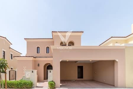 4 Bed+Maid Type 2 Ready in Samara Villas - Ranches 2