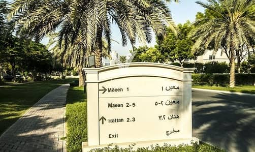 3 Bedroom Villa for Rent in The Lakes, Dubai - 3 Bed with Study (Type C End Unit) Maeen The Lakes