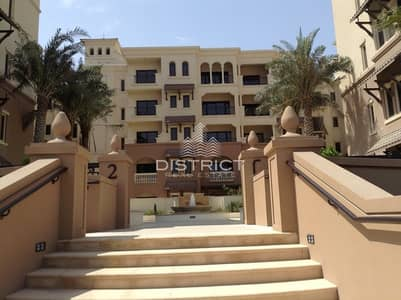 Best Offer - Courtyard Views -  Saadiyat