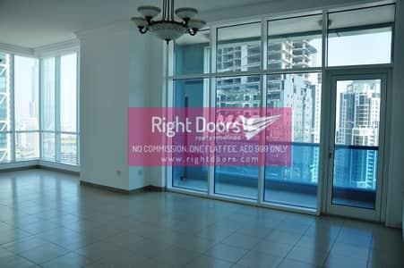 3 Bedroom Flat for Rent in Sheikh Zayed Road, Dubai - Only pay AED 999! No 5% Com!