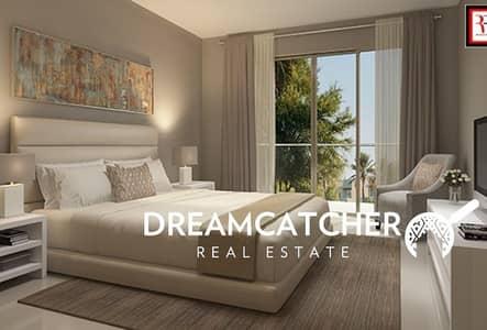 3 Bedroom Villa for Sale in Dubai Hills Estate, Dubai - 3 beds + Maid 2M in MAPLE 1  Dubai Hills