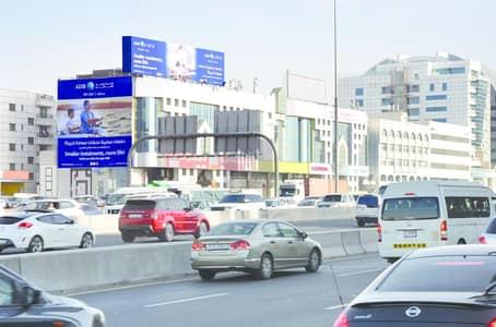 Shop for Rent in Al Garhoud, Dubai - Shop for Rent |Garhoud |Sheikh Rashid Rd