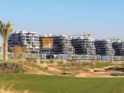 1 Bedroom Flat for Sale in DAMAC Hills (Akoya by DAMAC), Dubai - No Comission - Golf View 1 BR Apts  at AED 1.07 Mn - Off Plan