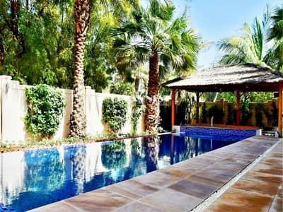 5 Bedroom Villa for Sale in Dubai Sports City, Dubai - Outstanding C1 | Prime Estella Park Location