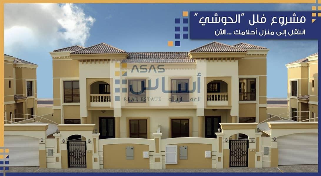 Offer Price Villa For Sale in ALHOOSHI-2 Brand NEW!