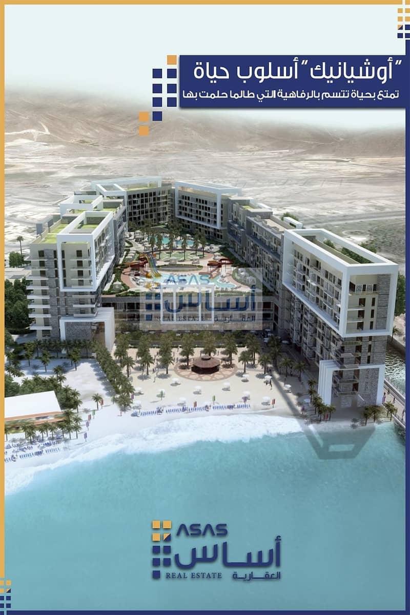11 Offer Price Villa For Sale in ALHOOSHI-2 Brand NEW!
