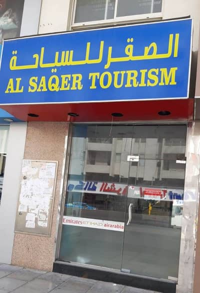 Shop for Rent in Rolla Area, Sharjah - 0