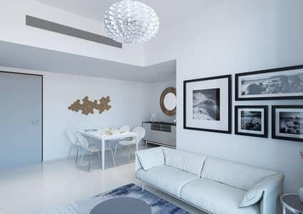 تملك حر  شقة  2 غرفة وصالة  فاخرة  في المدينة العالمية بدفعات مرنة