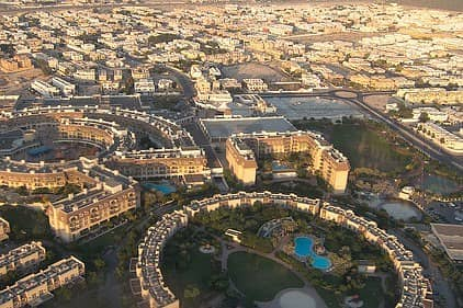 Freehold Residential Plot in Al Khawaneej 1
