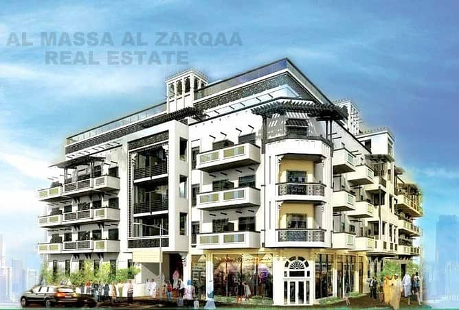 Pay 20% Now and Move 2 BR in Jumeirah Village Triangle
